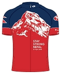 Stay Strong Nepal Jersey